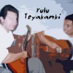 Yulu Teyakanky